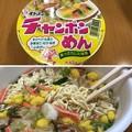 Photos: 朝メシ