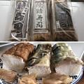 Photos: 京料理 矢尾卯