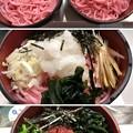 Photos: コンナカンジ(≧ω・)