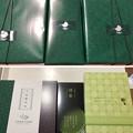 Photos: 京洋菓子司 ジュヴァンセル