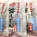 Photos: ひさびさ(゜ω、゜)