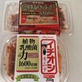 Photos: 気まぐれ(#^.^#)