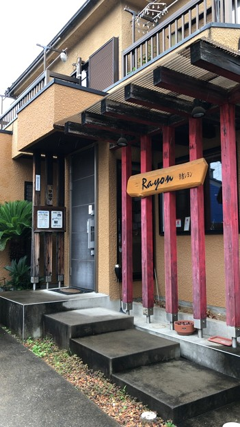 洋食レヨン(越谷市)