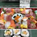 Photos: 京樽