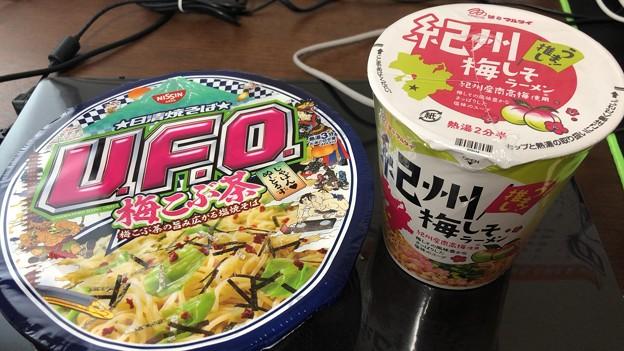 Photos: はーん……(°ω°)
