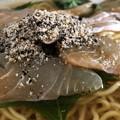 Photos: 三重県産養殖真鯛ダヨ(☆v☆)キラリッ