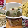 Photos: 梅~~o(●´ω`●)o