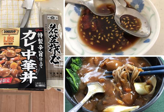 Photos: カレー中華丼アレンジ(゜▽、゜)