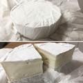 弓削牧場カマンベールチーズ