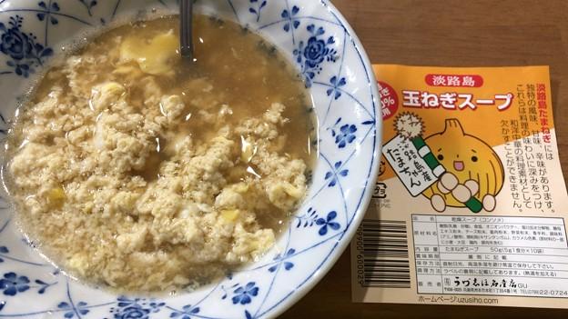 Photos: 阿賀野軍鶏の卵9