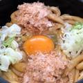 Photos: 三重県ご当地うどんセット――伊勢うどん