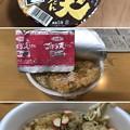Photos: マルちゃんじゃなかった……
