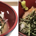 Photos: 松浦魚介ネタ――茶漬け