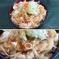 Photos: 和風ぶたどん2
