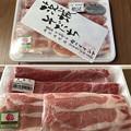 Photos: 常陸牛・ローズポーク