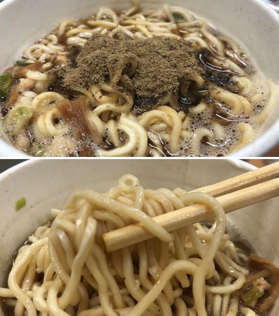 Photos: にぼにぼ(゜▽、゜)