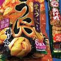 Photos: 晩酌のお供(-o-)/□