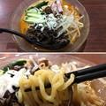 Photos: ニューたんたんめん(府中市)2