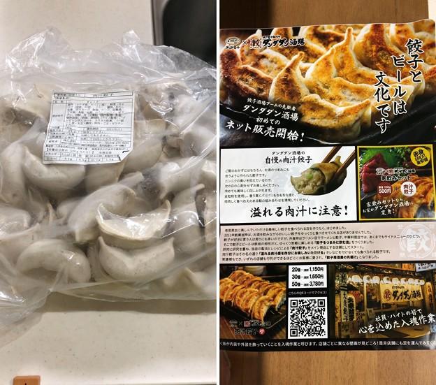 肉汁餃子製作所 ダンダダダン酒場