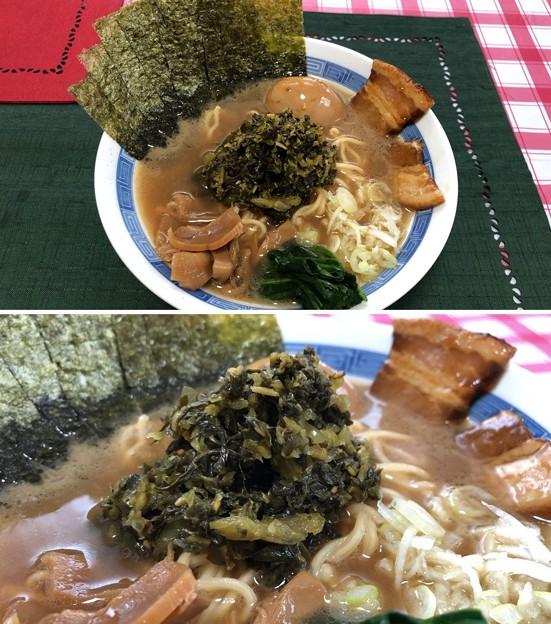 青森長尾中華そば――九州高菜