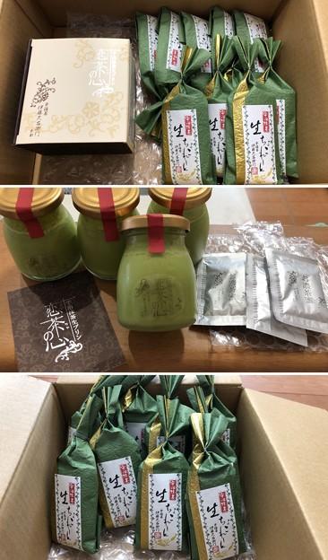 Photos: 伊藤久右衛門(゜ω、゜)