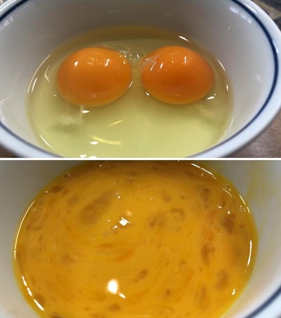 香川烏骨鶏のたまご――5なまたまご