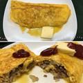 Photos: 香川烏骨鶏のたまご――7ひきにくオムレツ