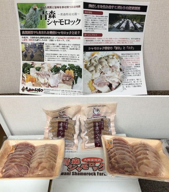 Photos: しゃもぉ~~~(´・Д・)」