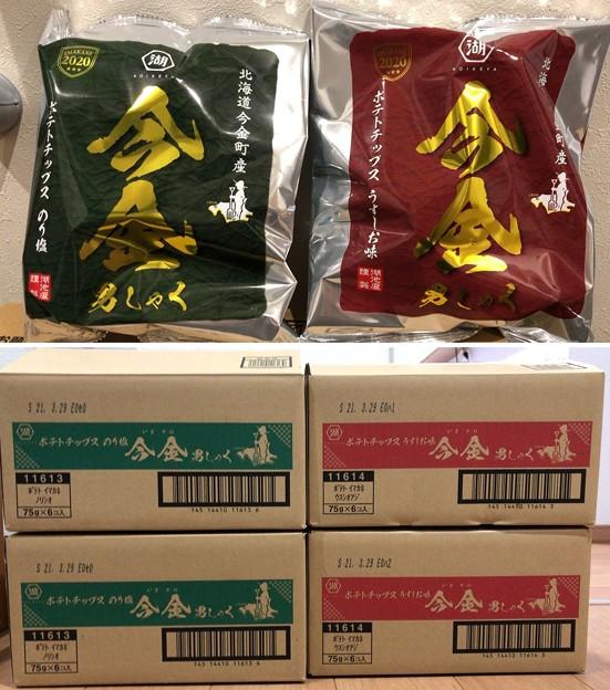 Photos: また買っちった(≧ω・)