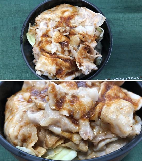 山形豚――焼肉丼