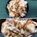 Photos: 山形豚――焼肉丼