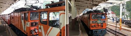 黒部峡谷鉄道 トロッコ電車(黒部市)