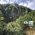Photos: 黒部峡谷鉄道 ねずみ返しの岩壁(黒部市)