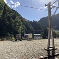 Photos: 黒部峡谷鉄道 小屋平駅・小屋平ダム(黒部市)