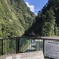 Photos: 黒部峡谷 欅平(黒部市)