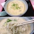 Photos: レストイン欅(欅平駅食堂。黒部市)
