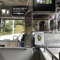 電気バス内(長野県大町市)