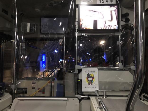 電気バス内 関電トンネル(長野県大町市)