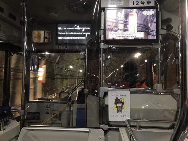 電気バス内 関電トンネル(富山県中新川郡立山町)