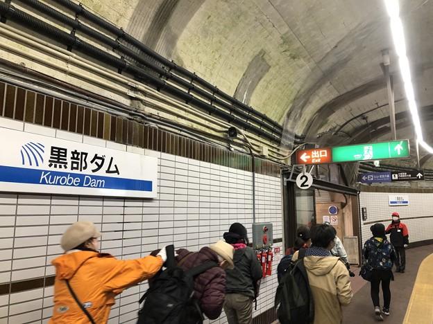 関電トンネル 黒部駅(富山県中新川郡立山町)