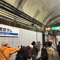 Photos: 関電トンネル 黒部駅(富山県中新川郡立山町)