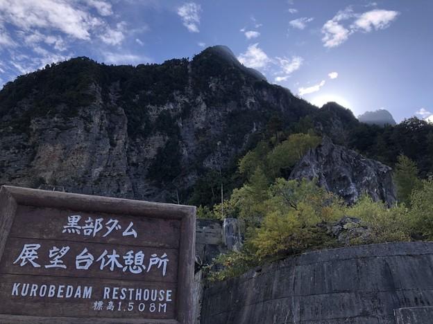 黒部ダム展望台より(立山町)