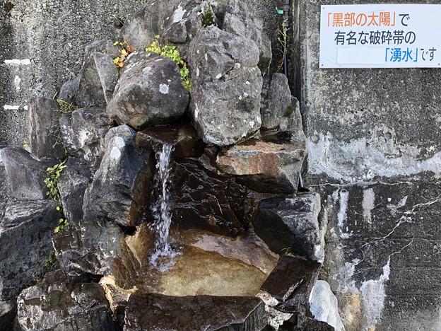 Photos: 黒部ダム展望台(立山町)