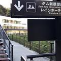 Photos: 黒部ダム 連絡通路・階段(立山町)