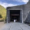 Photos: 黒部ダム くろよん記念室(立山町)