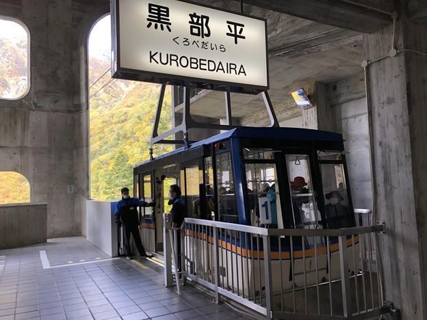 立山ロープウェイ 黒部平駅(立山町)