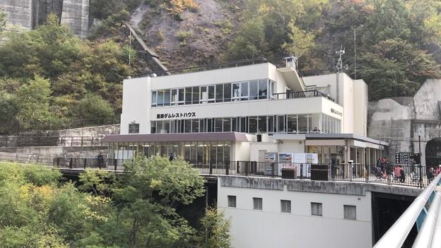 黒部ダムレストハウス(立山町)