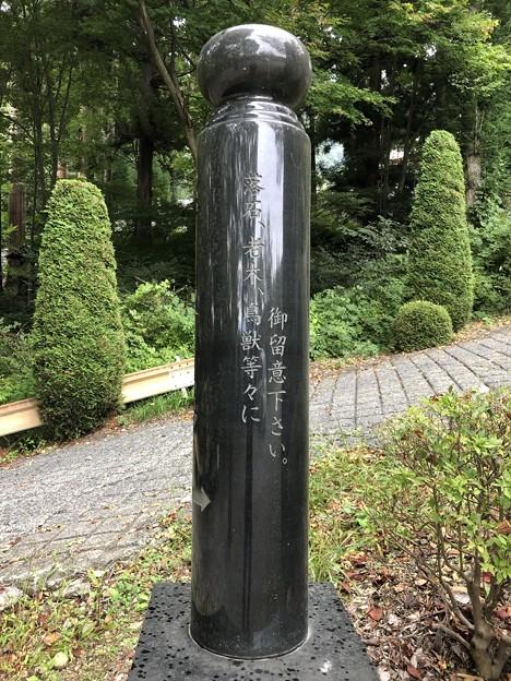 廣澤寺(松本市)参道