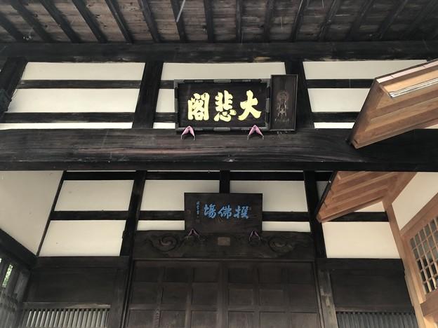 廣澤寺(松本市)観音堂