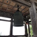 Photos: 廣澤寺(松本市)鐘楼